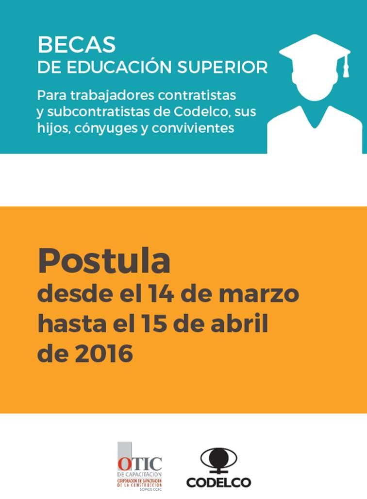 Ayuda anual escolar para docentes 2016 for Convocatoria docentes 2016 ministerio de educacion